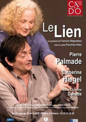 Theatre 2020 piece le lien